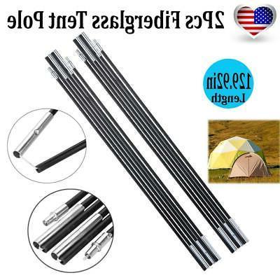 2pcs camping tent poles fibreglass support bars
