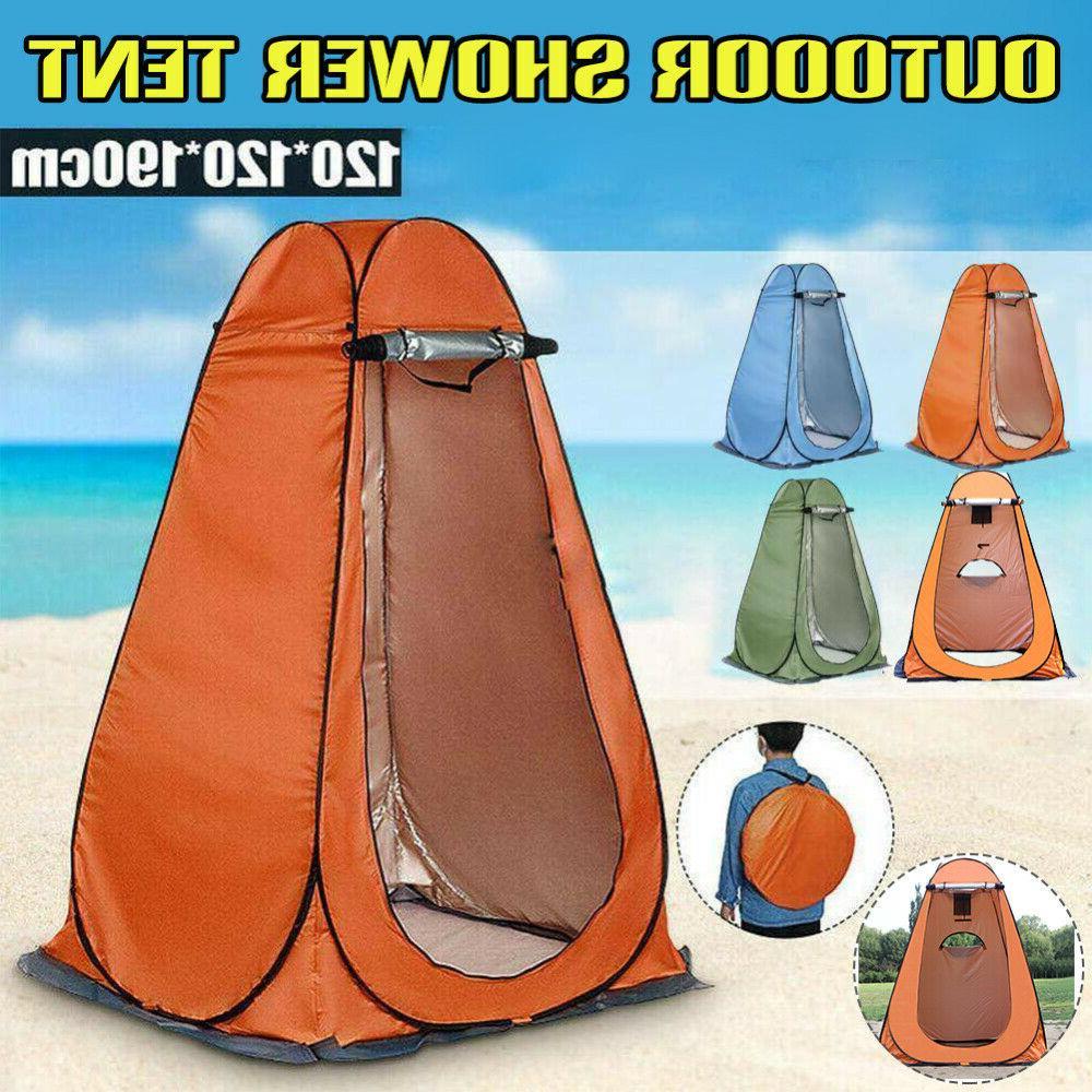 outdoor pop up tent camping shower toilet